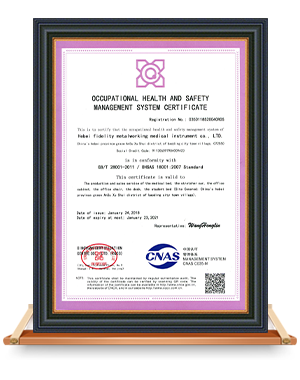 OCCUPATIONAL HEALTH AND SAFETY MANAMEMENT SYSTEM CERTIFICATE